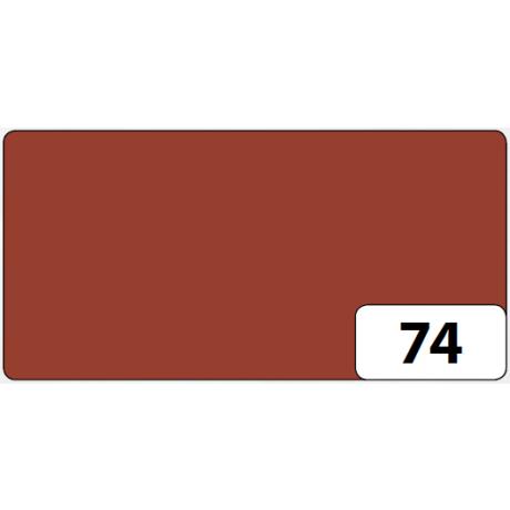 Värviline paber A4/130g 100L punapruun