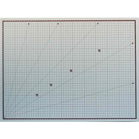 Lõikealus isetaastuv 45x60cm A2 3mm