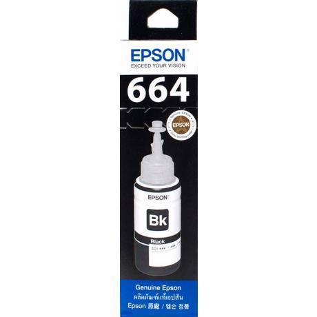 Tint Epson T6641 Black