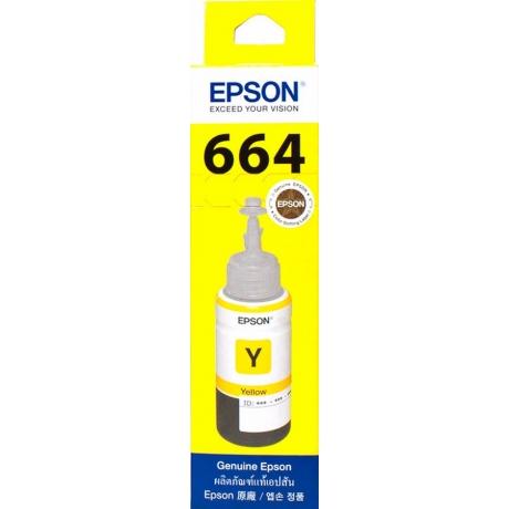Tint Epson T6644 Yellow