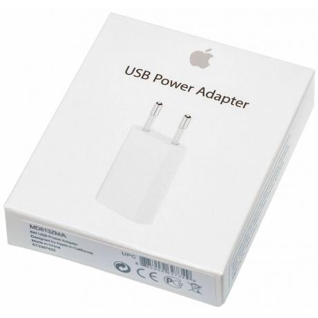 Toalaadija iPhone A1400 5W orignal Reta