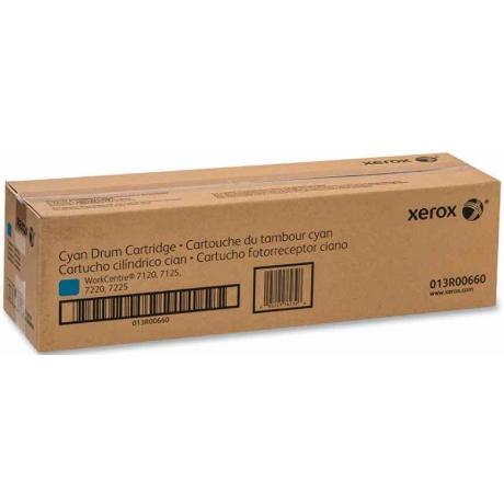 Trummel Xerox 7120/25 Cyan 51000 lehte