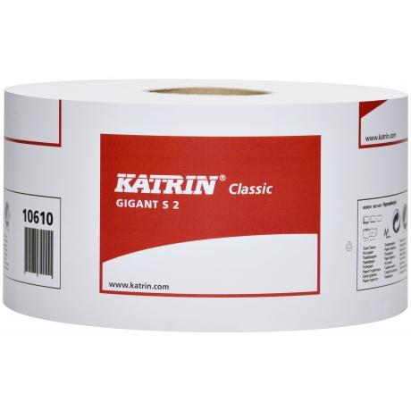 Tualettpaber Katrin Classic GigantS2 200