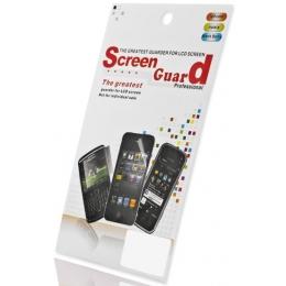 Ekraanikaitsekile HTC One M9