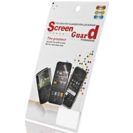 Ekraanikaitsekile Sony Xperia Z5 Compact