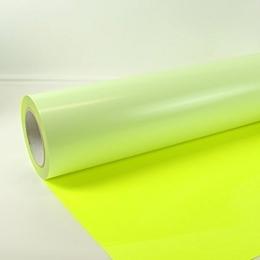 Kuumpresskile Coala Textile 0,5x1m NeYel