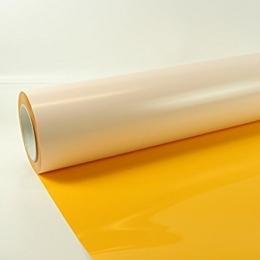 Kuumpresskile Coala Textile 0,5x1m Yello