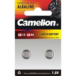 Patarei  AG13 A76 LR44 1,5V 2tk Camelion
