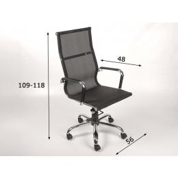 Tool Executive 154L võrk,metall