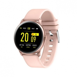 Nutikell Fit FW32 Neon