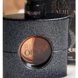 Küünla aroomiõli 10ml Opium
