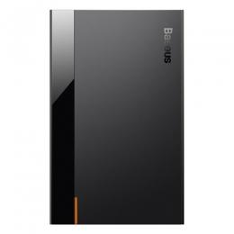 "HDD EXT Box 2,5"" Baseus USB3.2 Gen1"